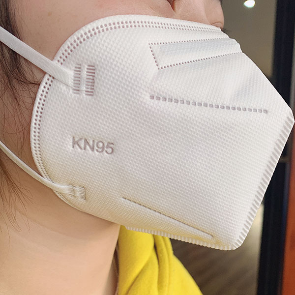 Disposable KN95 Respirator